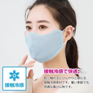 マスク 冷感 夏用 ひんやり 男女兼用 接触冷感マスク メッシュ 3枚セット 蒸れない 呼吸がしやすい 3枚入 繰り返し 洗える 調節可能 UVカット 通気性 送料無料 baris 05
