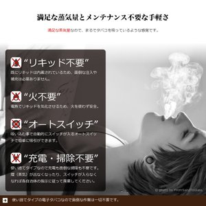 電子タバコ 電子煙草 使い捨て 水蒸気タバコ 水蒸気スティック  メール便 送料無料 約500回吸引 タバコフレーバー ケース付 即納|baris|04