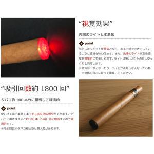 電子葉巻 電子タバコ 使い捨て 1800回程度吸引 送料無料 【メール便・代引不可】|baris|05