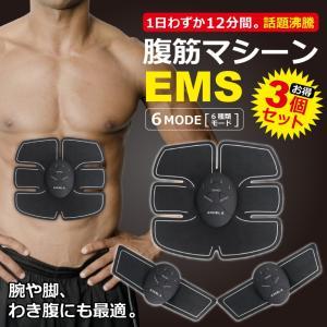 EMS 腹筋 パッド 3個セット ジェルパッド トレーニング ダイエット エクササイズ シェイプアップ 運動  腕 脚 男性 女性 送料無料|baris