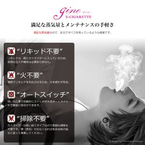 電子タバコ たばこ23箱分 おしゃれなビタミン アロマ スティック たばこ460本分 水蒸気タバコ GINE 正規品 クリーン おしゃれ VAPE 禁煙 gine ジーニ 送料無料|baris|08