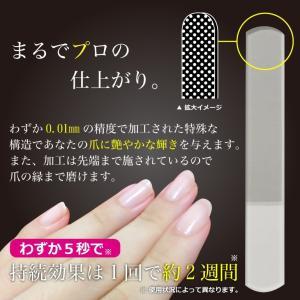爪磨き ガラス 爪やすり ヤスリ ガラス製 ネイルファイル 爪とぎ ネイル シャイナー 送料無料|baris|02