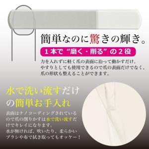 爪磨き ガラス 爪やすり ヤスリ ガラス製 ネイルファイル 爪とぎ ネイル シャイナー 送料無料|baris|03
