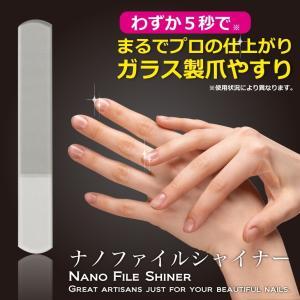 爪磨き ガラス 爪やすり ヤスリ ガラス製 ネイルファイル 爪とぎ ネイル シャイナー 送料無料|baris|05