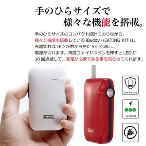 電子タバコ アイコス iQOS 互換 ヒートスティック iBuddy i1 kit 加熱式タバコ アイバディ アイワン キット ヴェポライザー 連続喫煙 送料無料|baris|03
