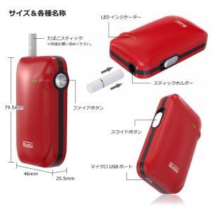 電子タバコ アイコス iQOS 互換 ヒートスティック iBuddy i1 kit 加熱式タバコ アイバディ アイワン キット ヴェポライザー 連続喫煙 送料無料|baris|05