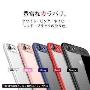 iPhone8 ケース iPhone7 ケース iPhoneX ケース iPhone8Plus ケース iPhone7Plus ケース カバー スマホケース スマホカバー ハードカバー アイフォン8 送料無料|baris|02