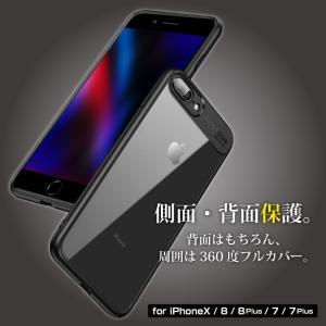 iPhone8 ケース iPhone7 ケース iPhoneX ケース iPhone8Plus ケース iPhone7Plus ケース カバー スマホケース スマホカバー ハードカバー アイフォン8 送料無料|baris|03