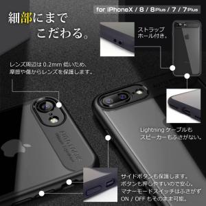 iPhone8 ケース iPhone7 ケース iPhoneX ケース iPhone8Plus ケース iPhone7Plus ケース カバー スマホケース スマホカバー ハードカバー アイフォン8 送料無料|baris|05