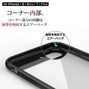 iPhone8 ケース iPhone7 ケース iPhoneX ケース iPhone8Plus ケース iPhone7Plus ケース カバー スマホケース スマホカバー ハードカバー アイフォン8 送料無料|baris|06