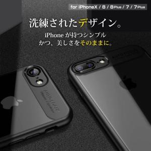 iPhone8 ケース iPhone7 ケース iPhoneX ケース iPhone8Plus ケース iPhone7Plus ケース カバー スマホケース スマホカバー ハードカバー アイフォン8 送料無料|baris|08
