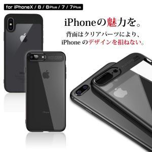 iPhone8 ケース iPhone7 ケース iPhoneX ケース iPhone8Plus ケース iPhone7Plus ケース カバー スマホケース スマホカバー ハードカバー アイフォン8 送料無料|baris|09