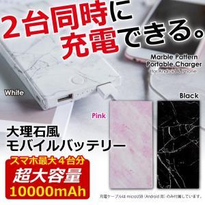 モバイルバッテリー 大容量 軽量 10000mah 薄型 スマホ充電器 iPhone8 iPhone7 iPhone6s iPhone6 急速充電 スマホ 携帯充電器 送料無料|baris