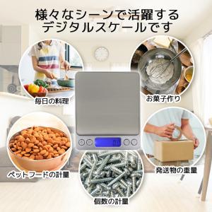 デジタルスケール  計り キッチン 電子秤 クッキングスケール 計量器 デジタル はかり デジタル 安い 郵便物 多用途 料理用はかり 単4電池×2本付き 送料無料 baris 05