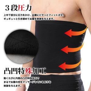 加圧インナー 腹筋 体幹 メンズ 姿勢矯正 体幹筋 お腹 引き締め 着圧 脂肪燃焼 通気性 メール便 送料無料|baris|04