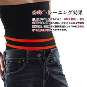 加圧インナー 腹筋 体幹 メンズ 姿勢矯正 体幹筋 お腹 引き締め 着圧 脂肪燃焼 通気性 メール便 送料無料|baris|05