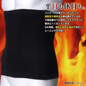 加圧インナー 腹筋 体幹 メンズ 姿勢矯正 体幹筋 お腹 引き締め 着圧 脂肪燃焼 通気性 メール便 送料無料|baris|07