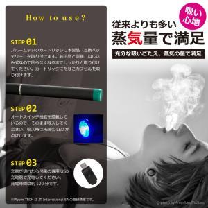 プルームテック 互換バッテリー  電子タバコ Ploom TECH 互換品  マット ブラック  新型 送料無料|baris|04