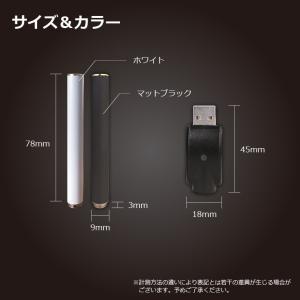 プルームテック 互換バッテリー  電子タバコ Ploom TECH 互換品  マット ブラック  新型 送料無料|baris|05