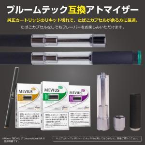 プルームテック ploomtech 互換 アトマイザー カートリッジ たばこ タバコ カプセル  ドリップチップ セット VAPE リキッド 使用可能 電子タバコ 即納|baris|02