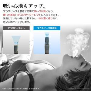 プルームテック マウスピース 20個入り Ploom TECH プルームテック 吸い口 キャップ 本体 アクセサリー 電子タバコ プルームテック 互換バッテリー 送料無料|baris|03
