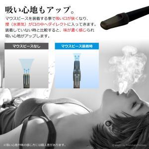 プルームテック マウスピース 4個入 ハード くわえタバコ ハードタイプ Ploom TECH ブラック アクセサリー 人気 電子タバコ カートリッジ 送料無料|baris|03