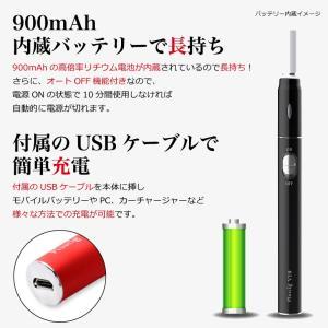 アイコス 互換機 iQOS 互換 Pluscig V10 プラスシグ 互換品 電子タバコ 加熱式タバコ 加熱式電子タバコ チェーンスモーク 振動 アイコス3 IQOS3 送料無料|baris|03