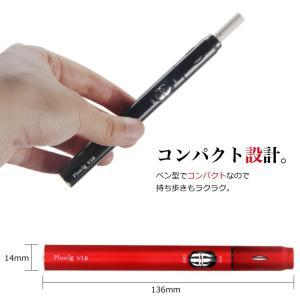 アイコス 互換機 iQOS 互換 Pluscig V10 プラスシグ 互換品 電子タバコ 加熱式タバコ 加熱式電子タバコ チェーンスモーク 振動 アイコス3 IQOS3 送料無料|baris|05