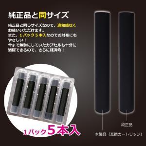 電子タバコ プルームテック 互換カートリッジ  Ploom TECH  無味無臭 リキッド 互換 ニコチンゼロ プルームテックアクセサリー 5個セット 送料無料|baris|06