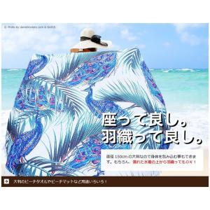 ラウンドビーチタオル 150cm 大判 円形マット ストール ラグ  baris 03