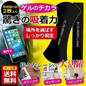 車載ホルダー スマホホルダー 2枚セット iPhone スマートフォン  アイフォン7 Xperia Galaxy カー用品 携帯ホルダー アイフォン スマートフォンホルダー|baris