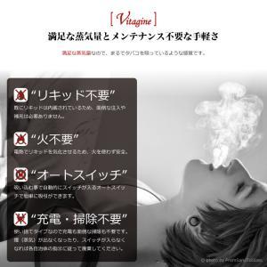 電子タバコ 電子煙草 ビタミン 水蒸気タバコ VITAGINE 水蒸気スティック 使い捨て 正規品 ビタミンスティック クリーン ニコチンゼロ 送料無料|baris|05