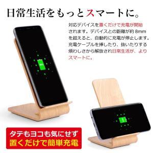 無線充電器 ワイヤレス充電器 木目調 置くだけで簡単に充電 スタンド iphone QI 急速充電器 スマホ 充電器 スマホ 急速充電 スマホ ワイヤレス qi  送料無料|baris|03