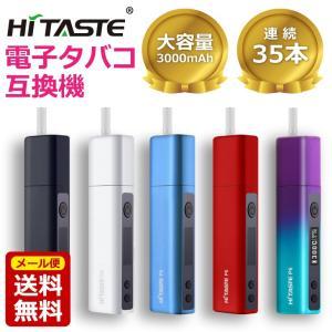アイコス 互換機 加熱式タバコ Hitaste P6 アイコス互換 35本連続吸引 バイブ付 自動清潔 IQOS互換機 自由な温度調整 連続35本 オートクリーン 送料無料|baris