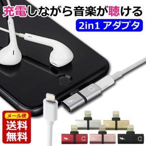これひとつで音楽を聴きながら充電することができます。 充電切れに邪魔されることなく音楽や動画を存分に...