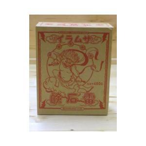 SAMURAI サムライ雷石鹸 480g