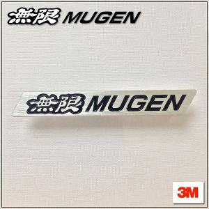 海外限定 / MUGEN / METAL 2019SS / HRC ホンダ 無限 メタル ステッカー...