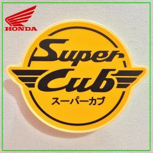 日本未発売 / 海外買付 /  PVC仕様 / HRC ホンダ Super Cub スーパーカブ ロ...