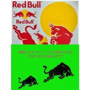 海外限定 / 特大 / PVC仕様 / RED BULL レッドブル ロゴ ステッカー カスタム ライダー 防水仕様|baron4313uvular|03
