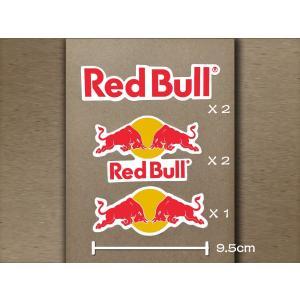 海外限定 / 特大 / PVC仕様 / RED BULL レッドブル ロゴ ステッカー カスタム ライダー 防水仕様|baron4313uvular|05