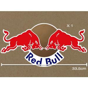 海外限定 / 特大 / PVC仕様 / RED BULL レッドブル ロゴ ステッカー GOLD カスタム ライダー 防水仕様
