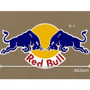 海外限定 / 特大 / PVC仕様 / RED BULL レッドブル ロゴ ステッカー BLUE カスタム ライダー 防水仕様