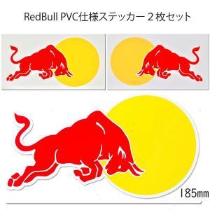 海外限定 / 2枚セット / PVC製 / RED BULL レッドブル ロゴ ステッカー カスタム MC ライダー 防水 RIGHT & LEFT