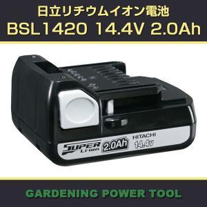 日立工機 リチウムイオン電池(バッテリー) 14.4V 2.0A BSL1420|baroness