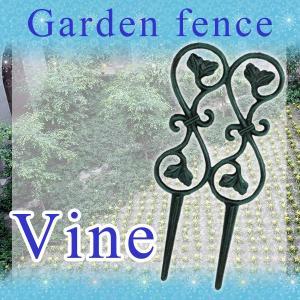 ガーデンフェンス ヴァイン|baroness