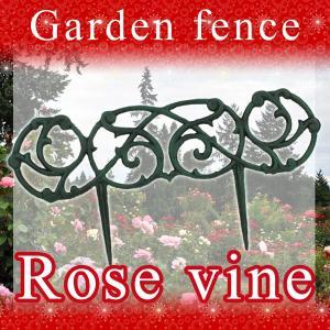ガーデンフェンス ローズヴァイン|baroness