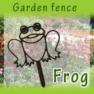ガーデンフェンス かえるくん|baroness