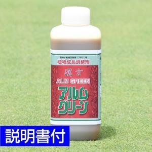 芝生用植物成長調整剤 アルムグリーン 1L|baroness