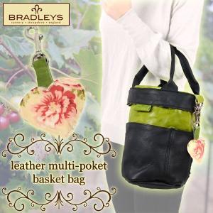 英国ブラッドリー(BLADLEYS) オールレザー マルチポケット バスケットバッグ グリーン|baroness