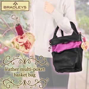 英国ブラッドリー(BLADLEYS) オールレザー マルチポケット バスケットバッグ ピンク|baroness